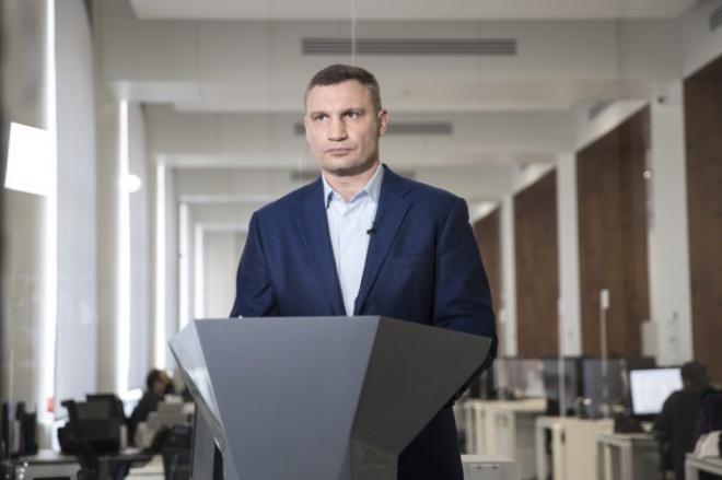 Як Київ почне виходити з карантину - фото
