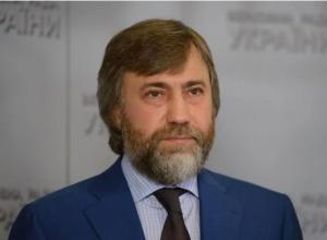 З Новінського та ще одного екс-«регіонала» Росія зняла санкції - фото