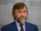 З Новінського та ще одного екс-«регіонала» Росія зняла санкції