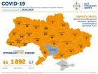 За добу 224 нових випадків COVID-19 в Україні