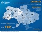За добу в Україні +477 випадків COVID-19