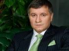 Аваков не збирається у відставку, заявили в МВС