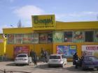 Більше тижня приховували спалах COVID-19 в супермаркеті в Ужгороді, - джерело