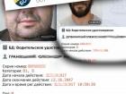 До «зливу» персональних даних українців можуть бути причетні МВС та ДМС