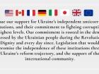 G7 зробили заяву стосовно спроби порушення незалежності антикорупційних органів в Україні