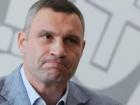 Київ не готовий до 2 етапу послаблення карантинних обмежень