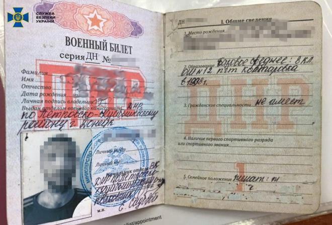 На Харківщині затримано танкиста т.зв. «ДНР» - фото