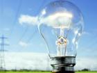 НКРЕКП пропонує скасувати пільговий тариф на електроенергію для населення