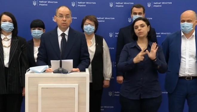 Очільник МОЗ Степанов анонсував «суттєві зміни» у медичній реформі - фото