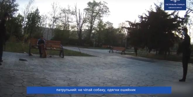 Поліція стріляла в собаку в Одесі на очах багатьох людей - фото