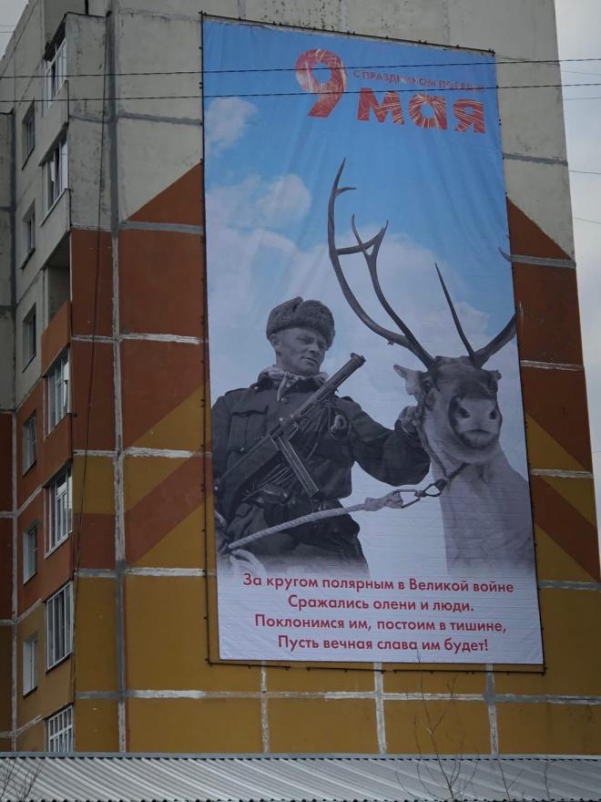 В РФ на плакаті до 9 травня розмістили фінського солдата - фото