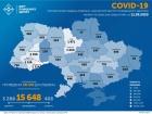 За добу в Україні зафіксовано 416 нових випадків захворювання COVID-19, 17 летальних