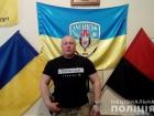 Загиблому комбату Губанову присвоєно Героя України