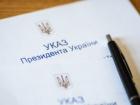 Зеленський затвердив склад Тристоронньої контактної групи
