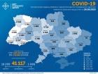 +1109 випадків COVID-19 в Україні