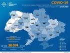 +833 випадки COVID-19 в Україні за добу
