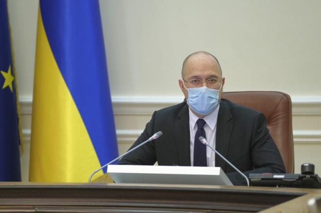 Карантин в Україні продовжено до 31 липня - фото