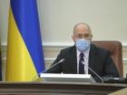 Карантин в Україні продовжено до 31 липня
