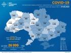 Коронавірус в Україні за добу: 485 нових захворювань, 242 особи одужали, 11 померли