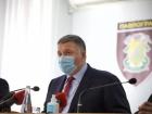 На Дніпропетровщині почалося «тотальне відпрацювання регіону», за словами Авакова