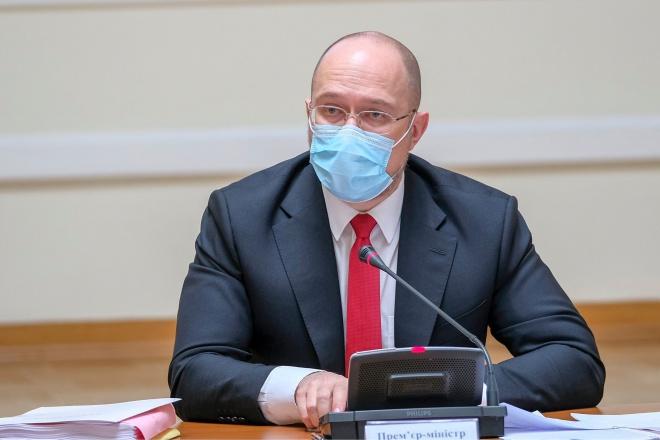 Україна отримала перший транш від МВФ - фото