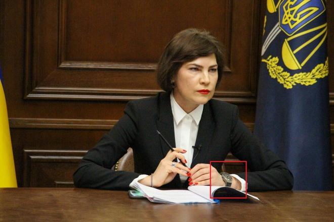 Венедіктова заявила, що носить дешеву копію годинника, - ЦПК - фото