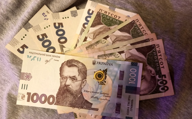 Зеленський анонсував підвищення мінімалки: вже з вересня на майже 300 грн - фото