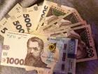 Зеленський анонсував підвищення мінімалки: вже з вересня на майже 300 грн