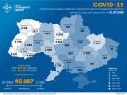 Майже 900 випадків COVID-19 за минулу добу в Україні