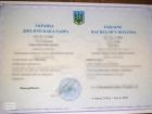 По сотні бойовиків «ДНР» щомісяця купували підроблені дипломи з контрольованої території