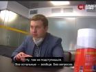 Прокурор про Київський апеляційний суд: Може вирішити будь-яке питання