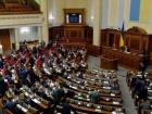 Рада зменшила кількість районів по всій Україні