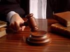 ВАКС засудив суддю до 7 років ув'язнення