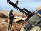 Обстрілів на Донбасі вчора не зафіксовано