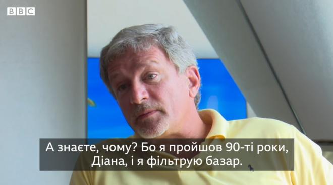 Пальчевського спіймали на брехні - фото