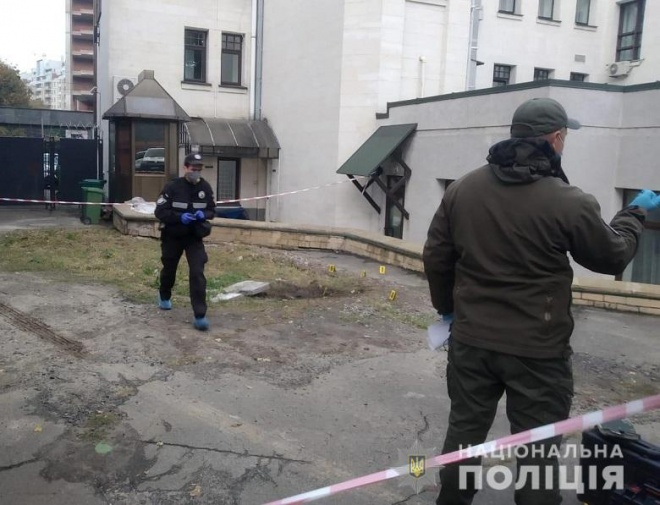 У ВАКС пов′язують вибух біля своєї будівлі із розглядом справи Мартиненка - фото
