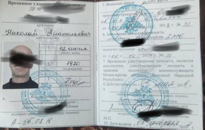 затриманий бойовик-росіянин 3