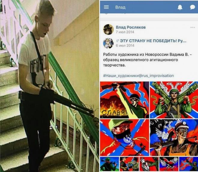 Владислав Росляков, убийства в Керченском техническом колледже, фото
