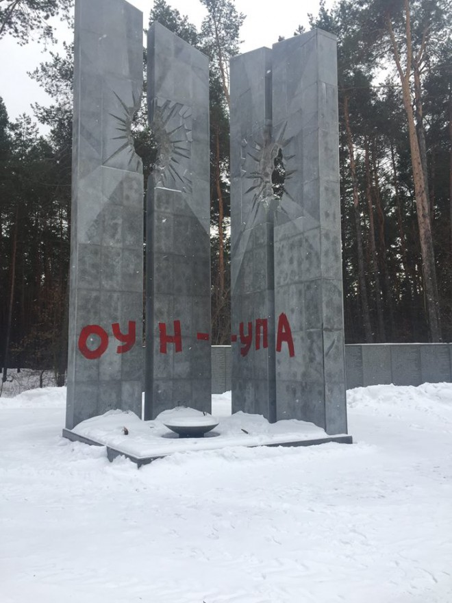 осквернение, акт вандализма мемориала жертвам НКВД в Быковне на фото 2