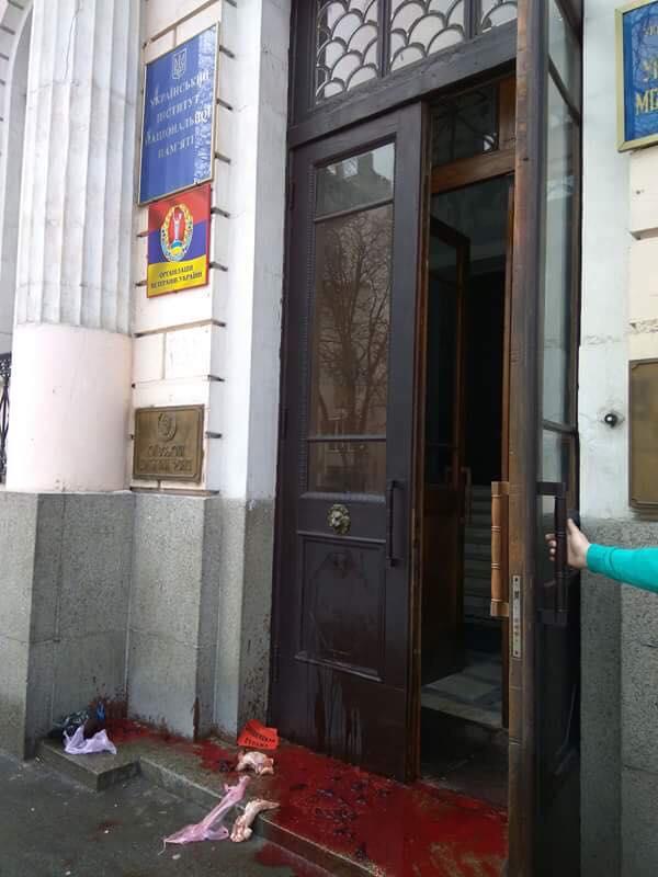 облили фарбою вхід до Українського інституту національної пам′яті на фото