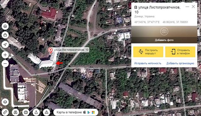 обстріл Донецька зі сторони Макіївки на фото 2