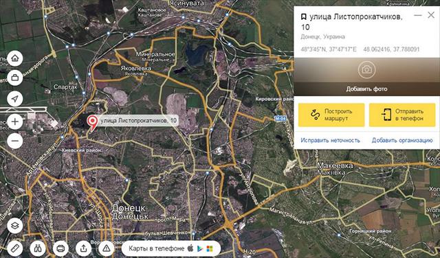 обстріл Донецька зі сторони Макіївки на фото 3