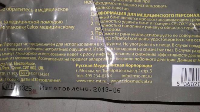 схованка з російською зброєю та спорядженням на фото 5