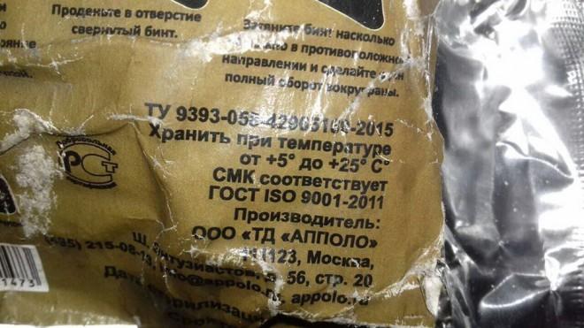 схованка з російською зброєю та спорядженням на фото 6