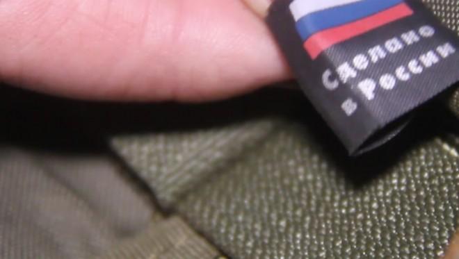 схованка з російською зброєю та спорядженням на фото 8