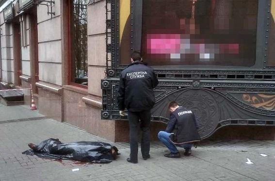 вбивство в Києві екс-депутат Держдуми РФ Вороненкова на фото 3