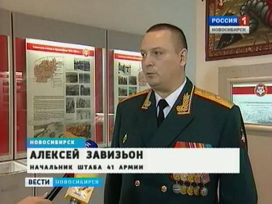 Олексій Завізьон - російський генерал