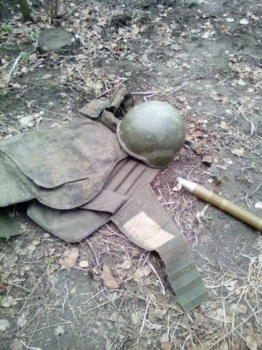 знайдені на Донеччині сліди російської присутності на фото 1