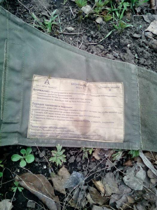 знайдені на Донеччині сліди російської присутності на фото 3