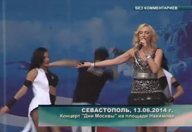 виступ Христини Орбакайте в окупованому Криму на фото
